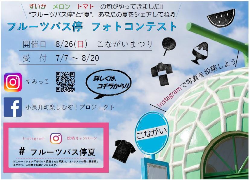 f:id:ueki_suisan:20180718083602j:plain