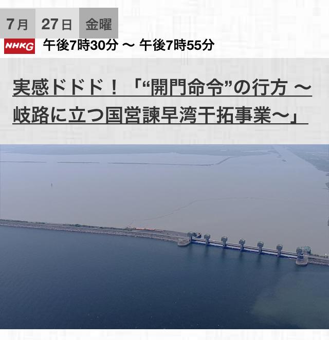 f:id:ueki_suisan:20180726213922j:plain