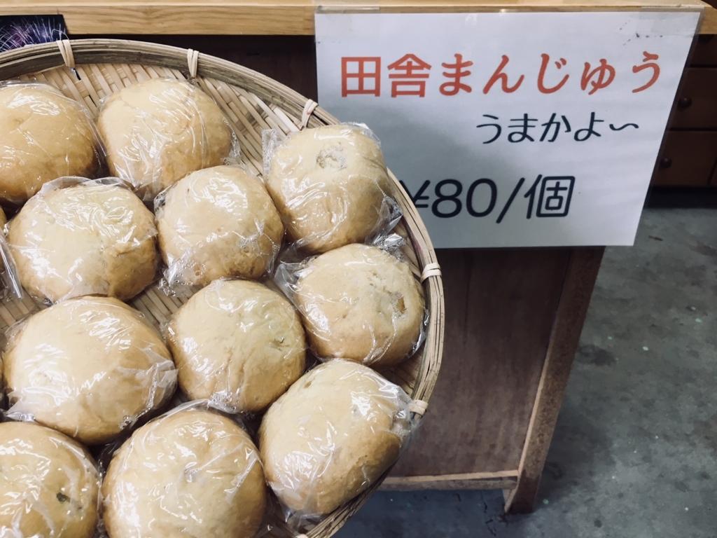 f:id:ueki_suisan:20180824173504j:plain