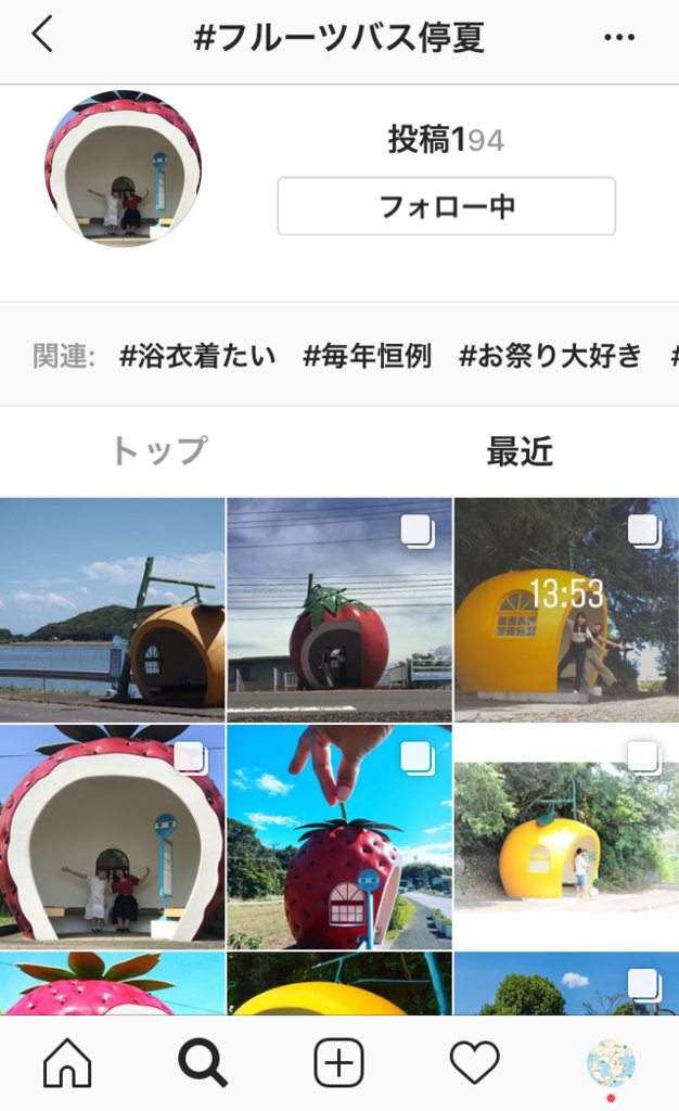 f:id:ueki_suisan:20180824174008j:plain
