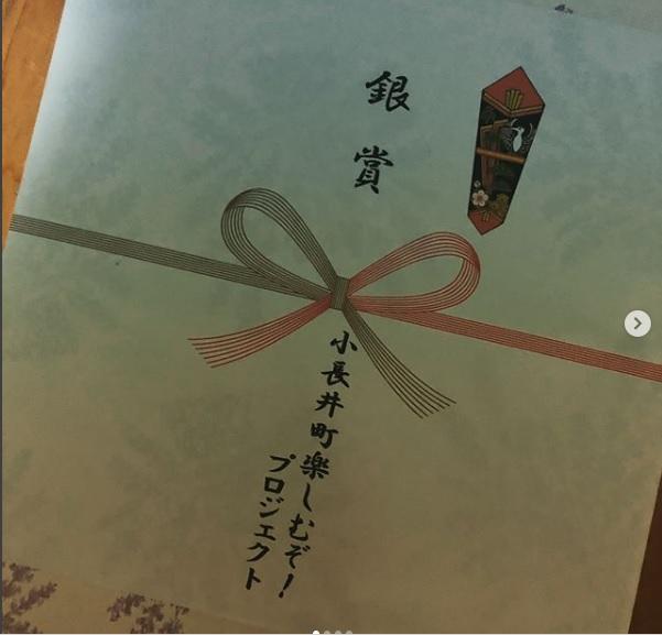 f:id:ueki_suisan:20180827135949j:plain