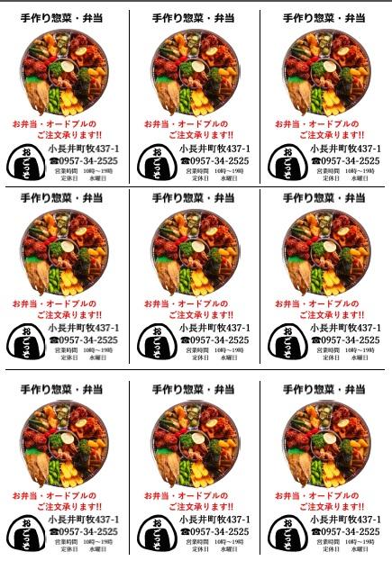 f:id:ueki_suisan:20180828160418j:plain