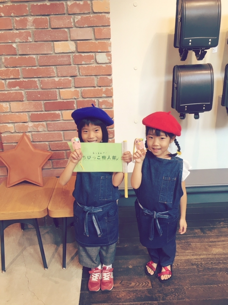 f:id:ueki_suisan:20180913172258j:plain