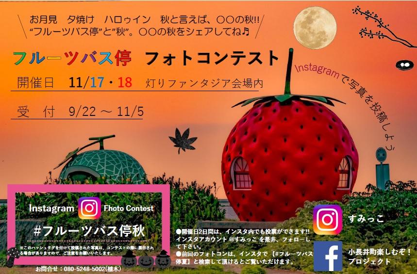 f:id:ueki_suisan:20180921154600j:plain