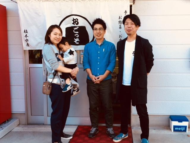 f:id:ueki_suisan:20181102164131j:plain
