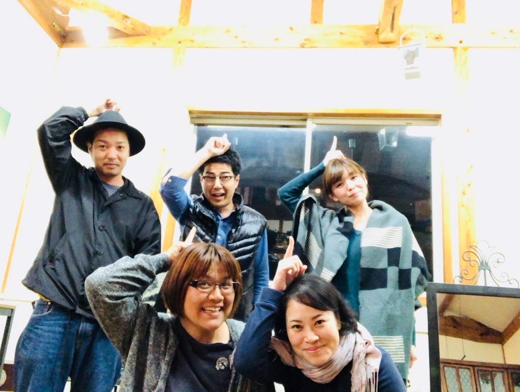 f:id:ueki_suisan:20181102170316j:plain