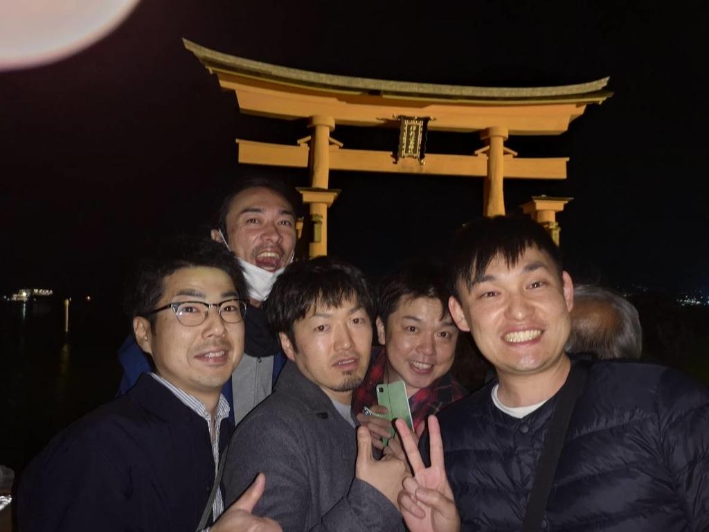 f:id:ueki_suisan:20181106161655j:plain
