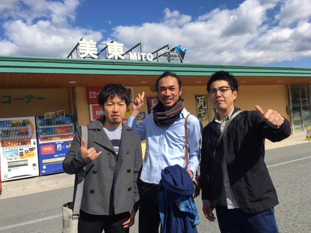 f:id:ueki_suisan:20181110175446j:plain