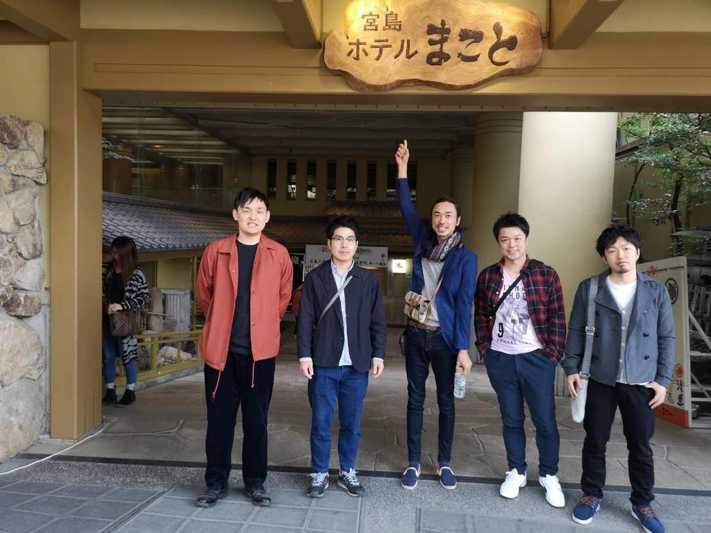 f:id:ueki_suisan:20181113163218j:plain