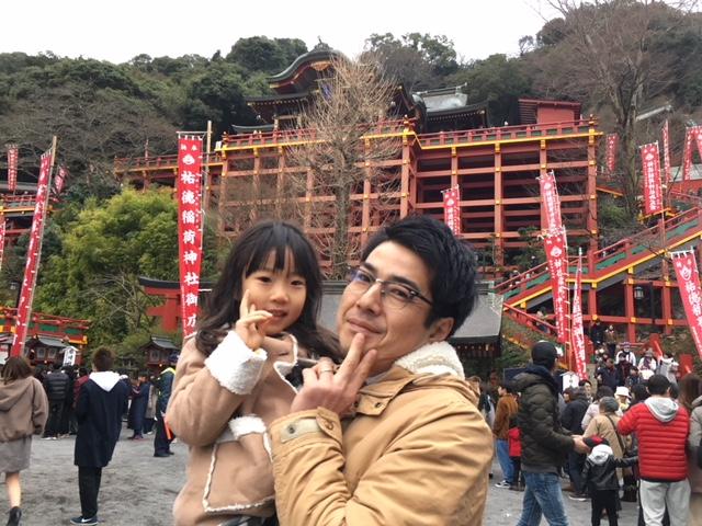 f:id:ueki_suisan:20190107183206j:plain