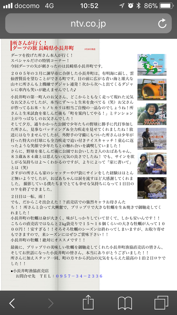 f:id:ueki_suisan:20190122173712p:plain
