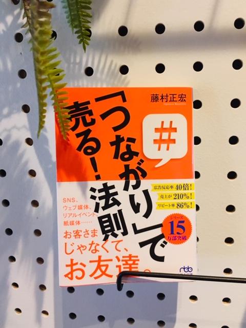 f:id:ueki_suisan:20190509175812j:plain