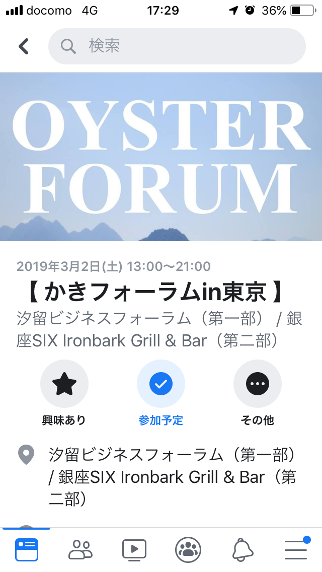 f:id:ueki_suisan:20190513173154p:plain