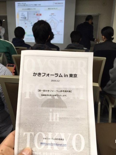 f:id:ueki_suisan:20190513174416j:plain