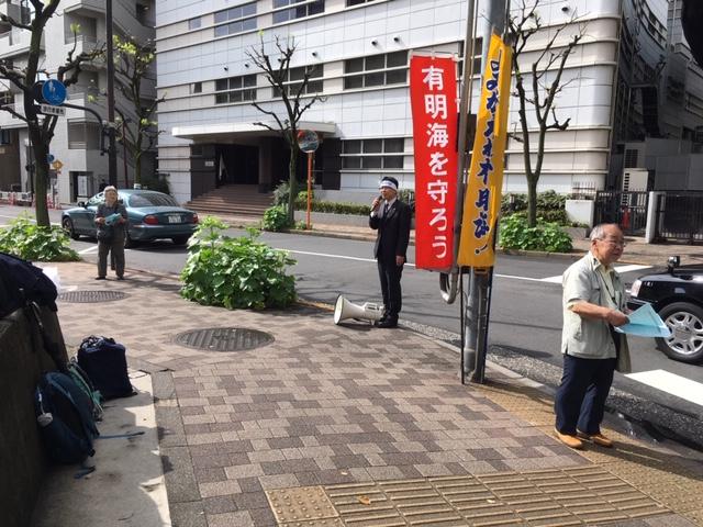 f:id:ueki_suisan:20190516175023j:plain