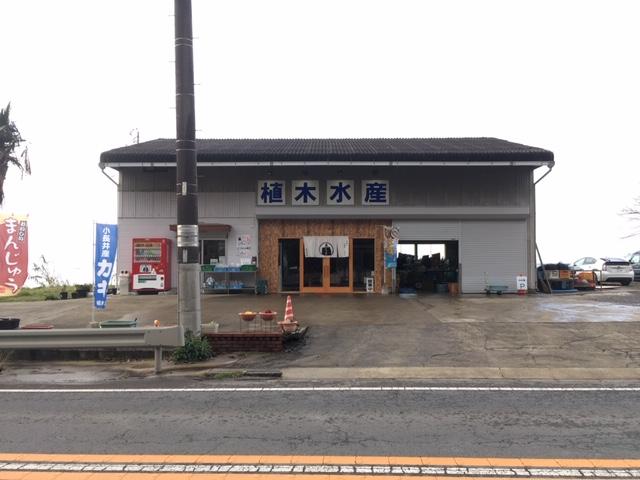 f:id:ueki_suisan:20190519181657j:plain