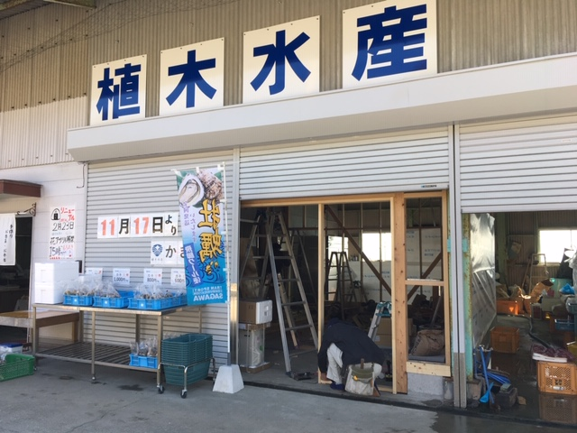 f:id:ueki_suisan:20190519182741j:plain