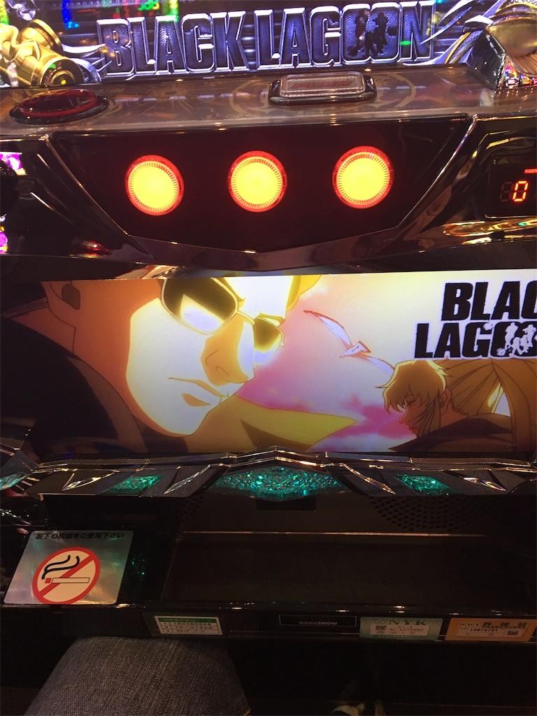 天井 3 ブラック ラグーン