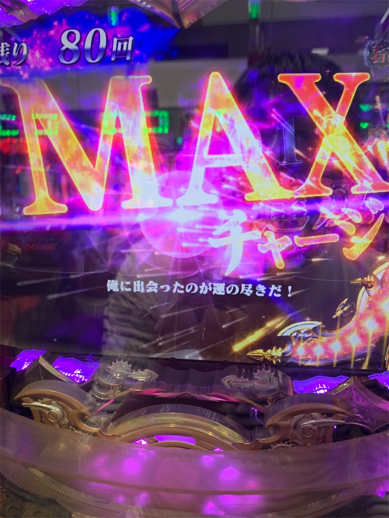 f:id:ueko25:20191115214750j:image
