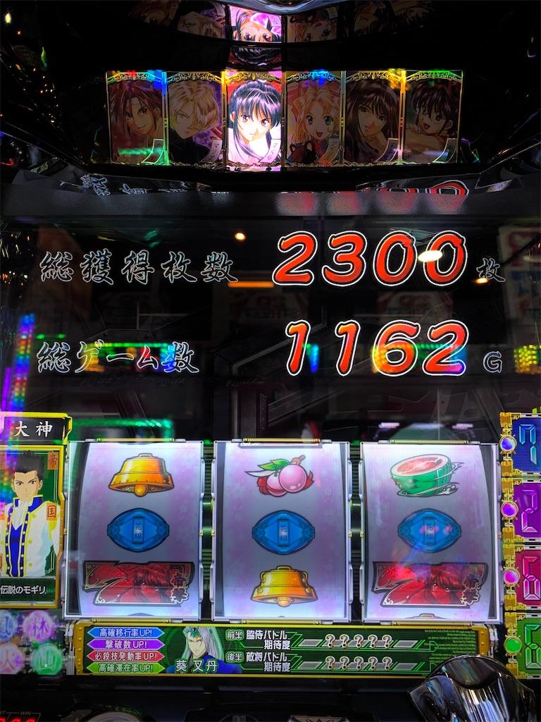 f:id:ueko25:20210403215905j:image
