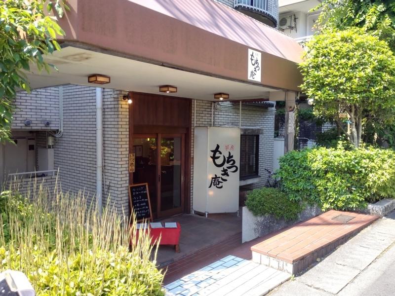 f:id:uekuni:20170617223322j:plain