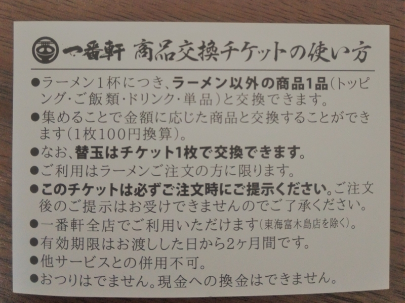 f:id:uekuni:20170728151400j:plain