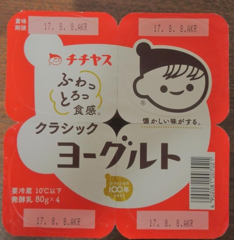 f:id:uekuni:20170809215113j:plain