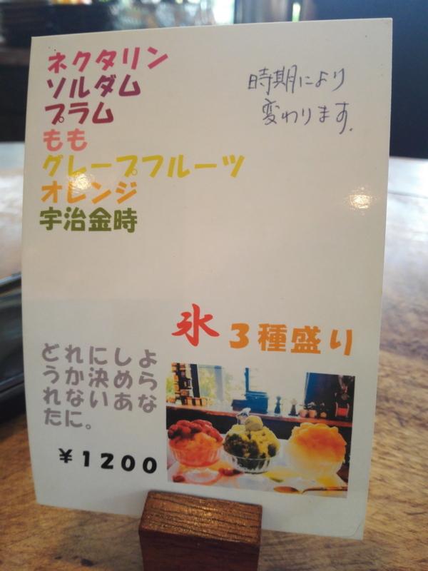 f:id:uekuni:20170814193950j:plain