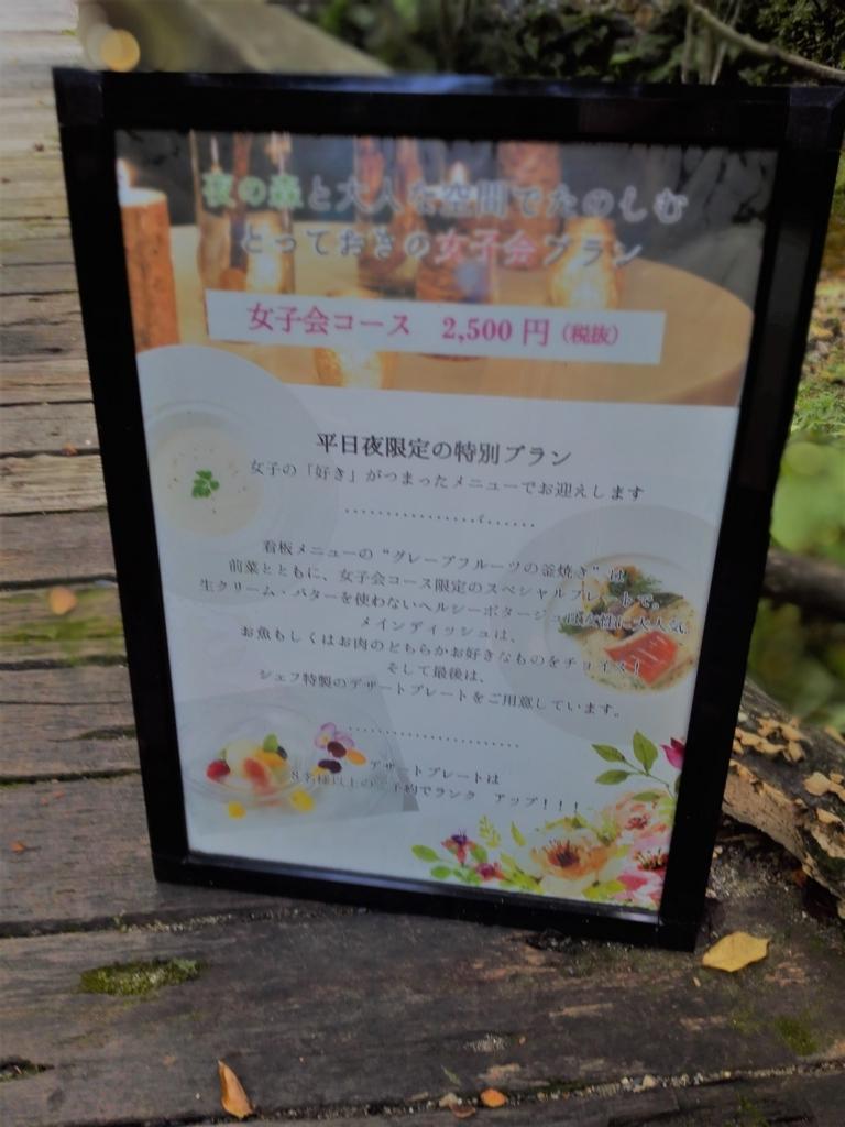 f:id:uekuni:20170911214712j:plain