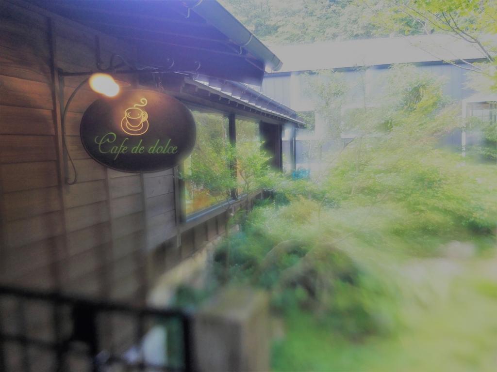 f:id:uekuni:20170911214808j:plain