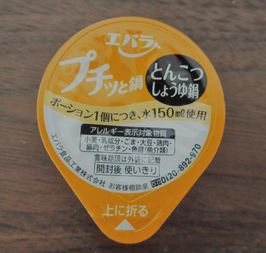 f:id:uekuni:20171118144443j:plain