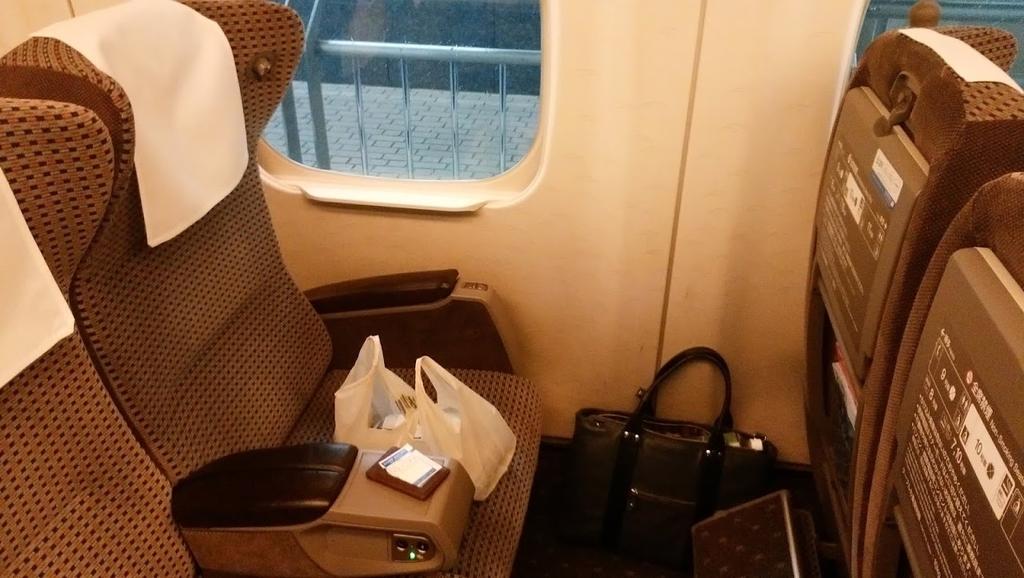 東海道新幹線のグリーン車
