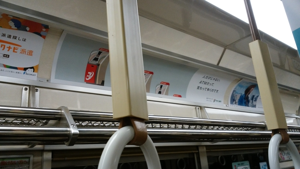Osaka Metro谷町線で見かけた広告