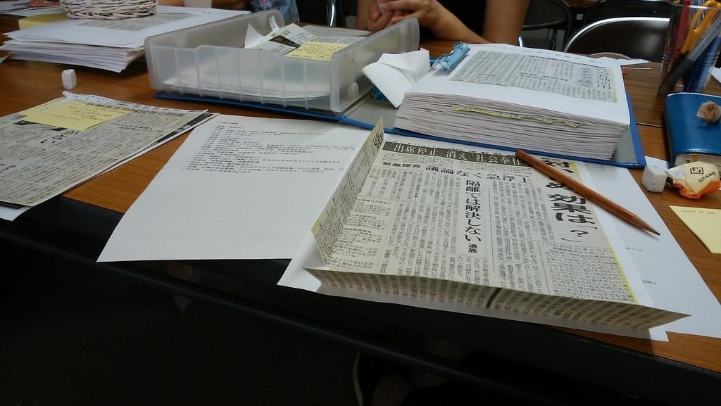 大阪ボランティア協会での活動風景