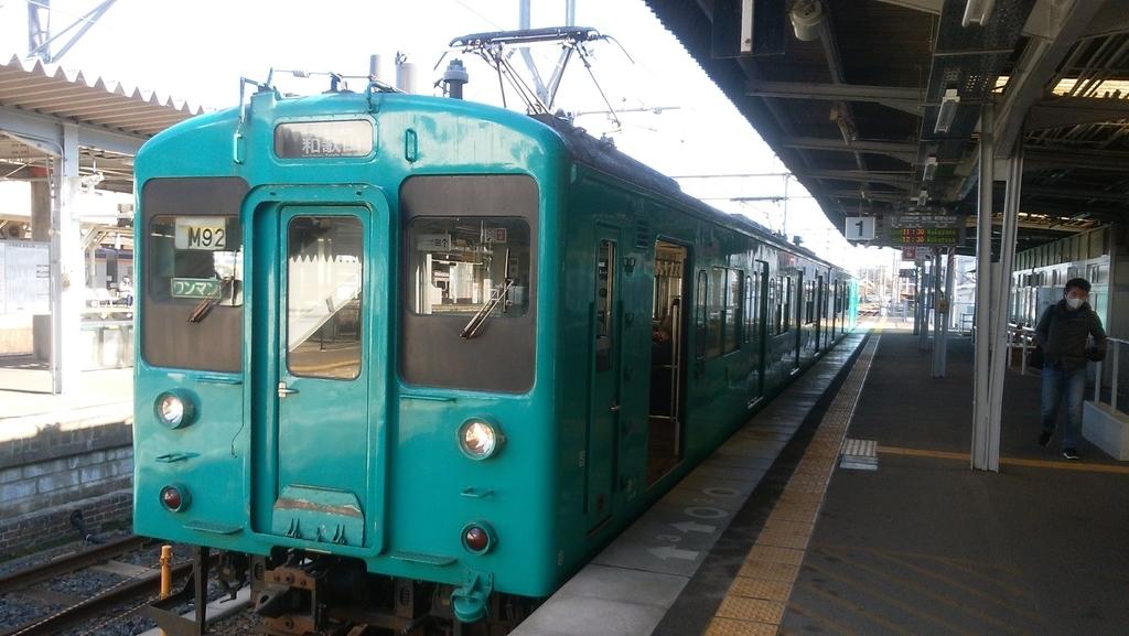 和歌山へ向かう103