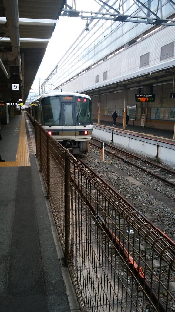 奈良線区間快速