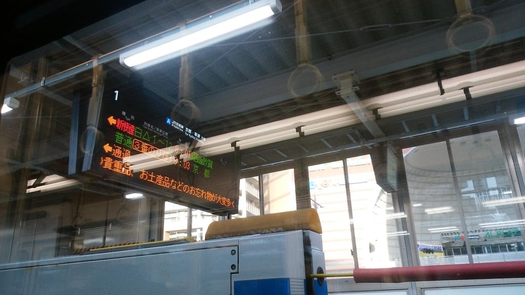 高槻駅にて