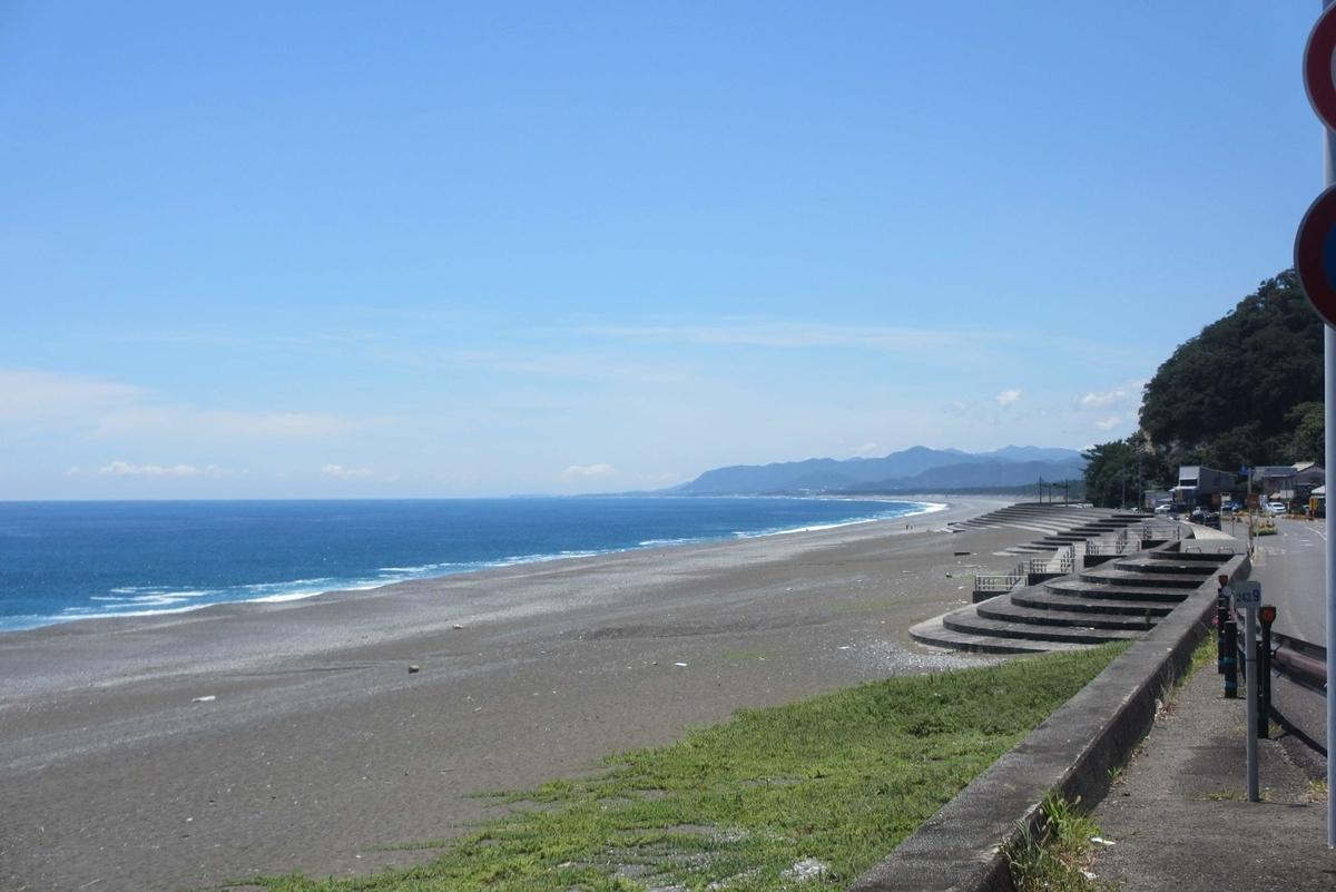 三重県・熊野の七里御浜