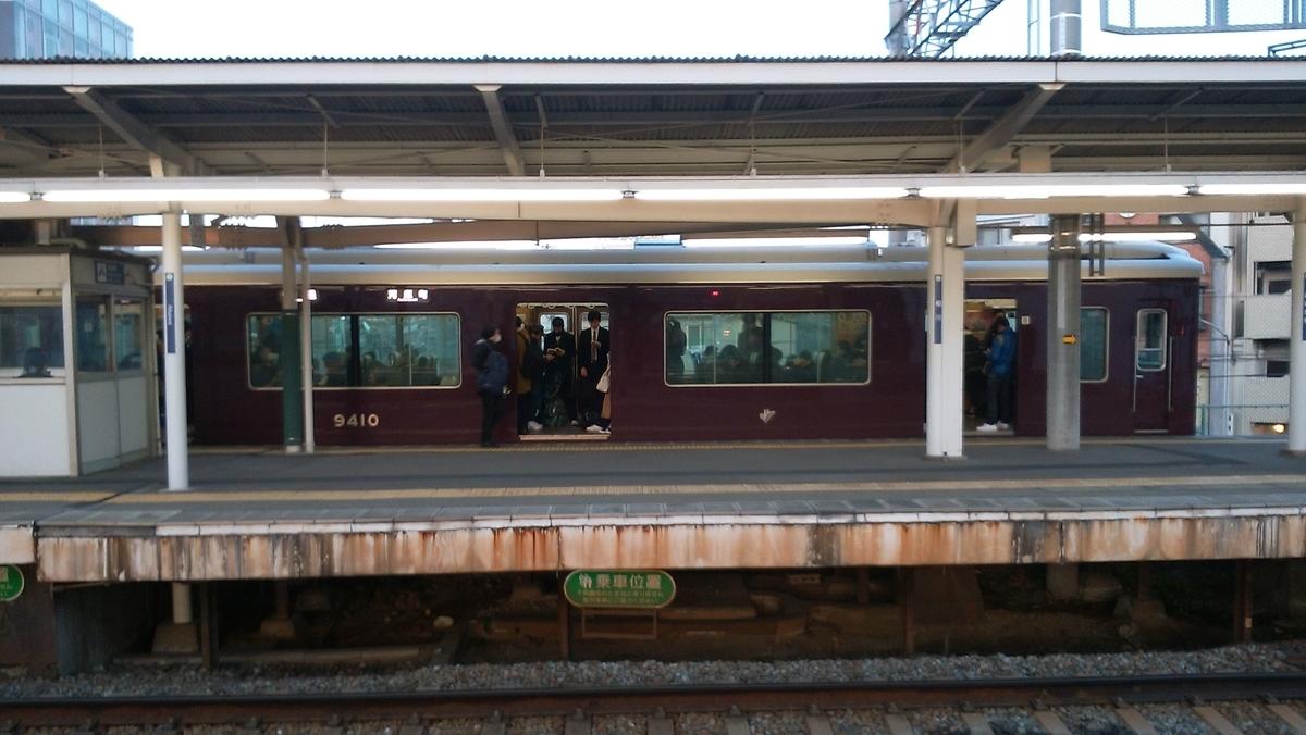 阪急電車の駅、イメージ画像