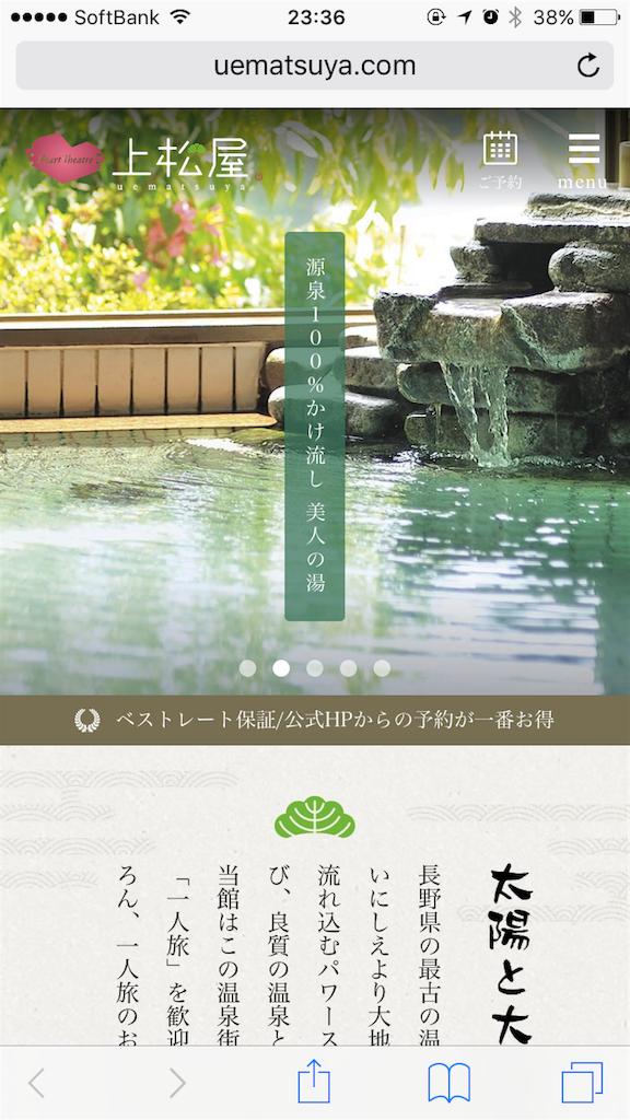 f:id:uematsuya:20160910233710p:image