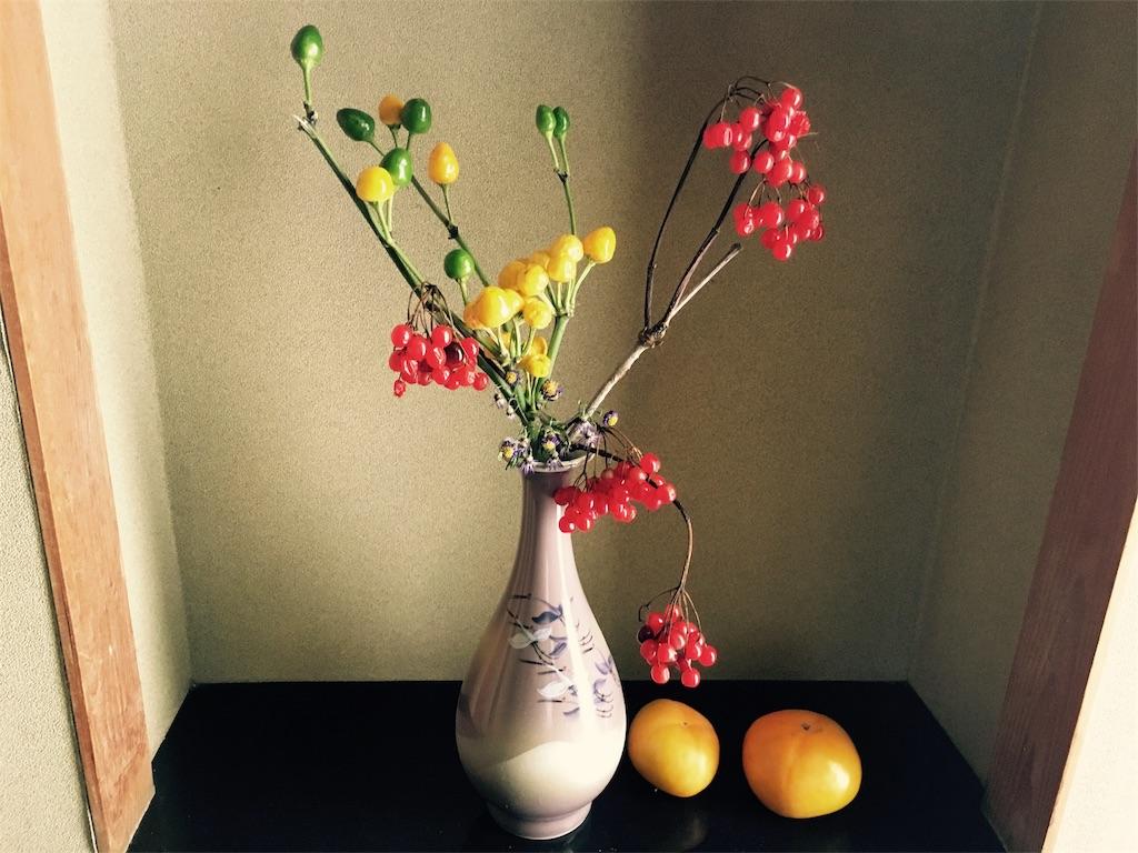 f:id:uematsuya:20161031002627j:image