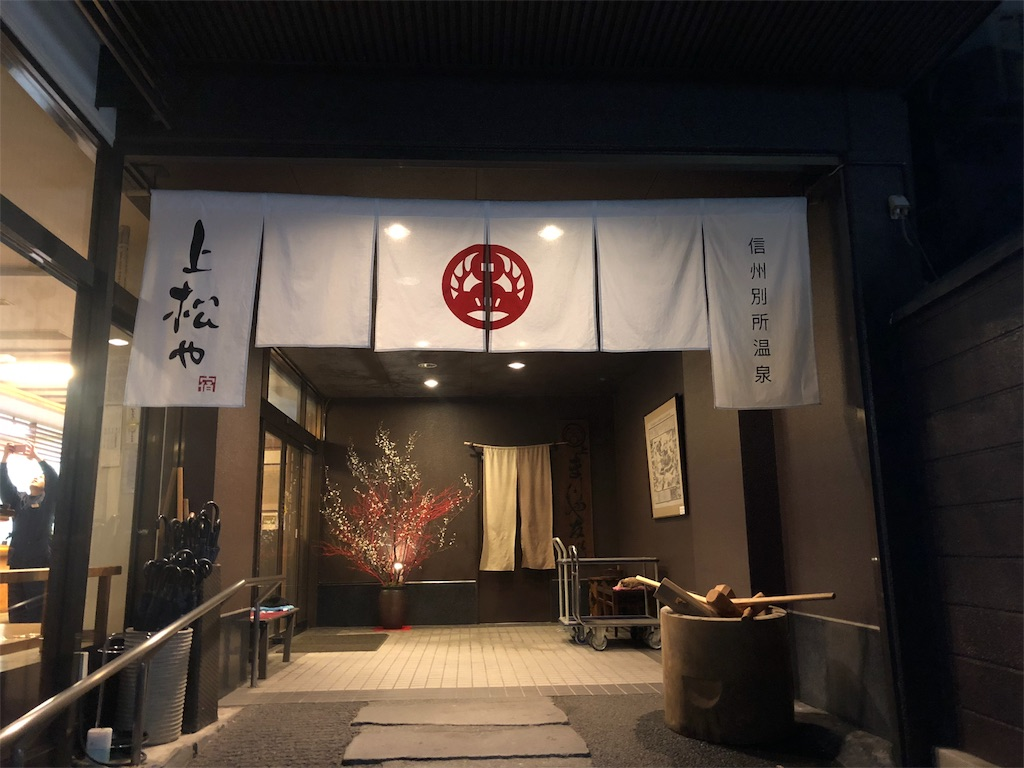 f:id:uematsuya:20190112202528j:image