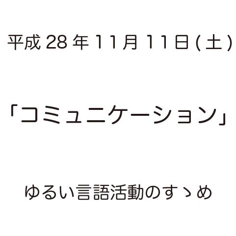 f:id:uemizu:20161109165530p:plain
