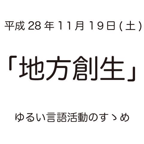 f:id:uemizu:20161119172625p:plain