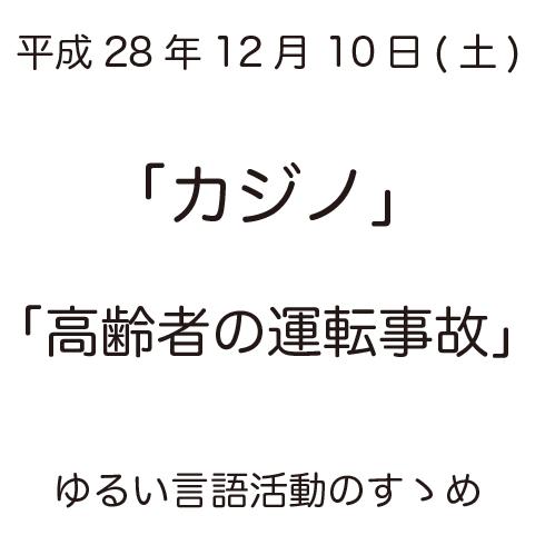 f:id:uemizu:20161209203600p:plain