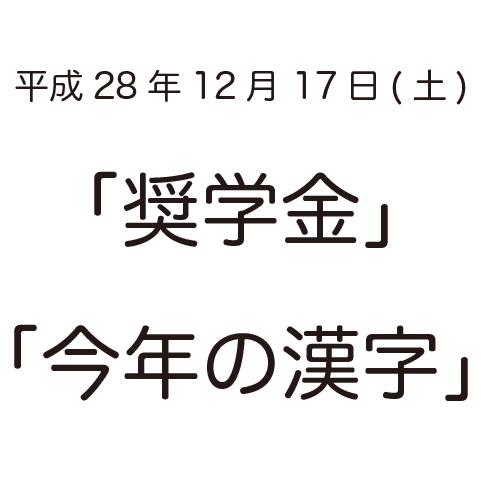 f:id:uemizu:20161217184826p:plain