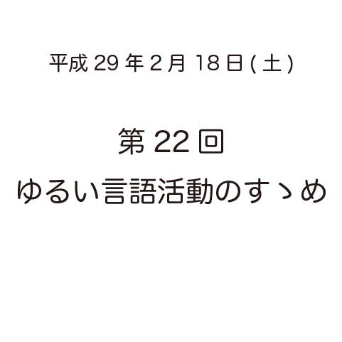 f:id:uemizu:20170215174830p:plain