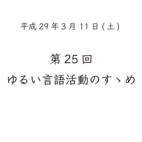 f:id:uemizu:20170305010611p:plain