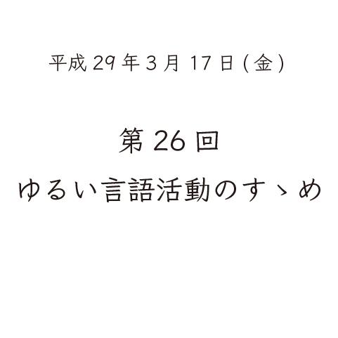 f:id:uemizu:20170315201929p:plain