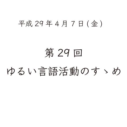 f:id:uemizu:20170405151225p:plain